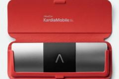 kardia-mobile-draagtasje-rood